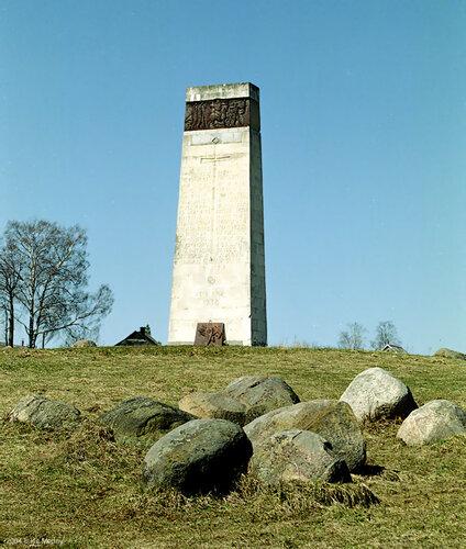 Памятник. Ситская битва (4 марта 1238 г.)