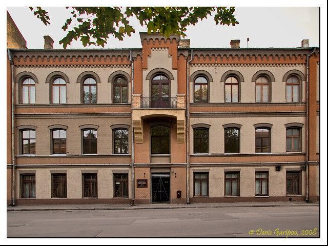 Городская научная библиотека Елгавы