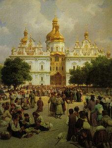 В.В.Верещагин, 1905  «Великая церковь Киево-Печерской лавры»
