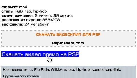 Вкусности для пользователей сайта movie.smartZone.ru