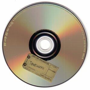 Share The World [CD-DVD] 0_26440_f660d58f_M