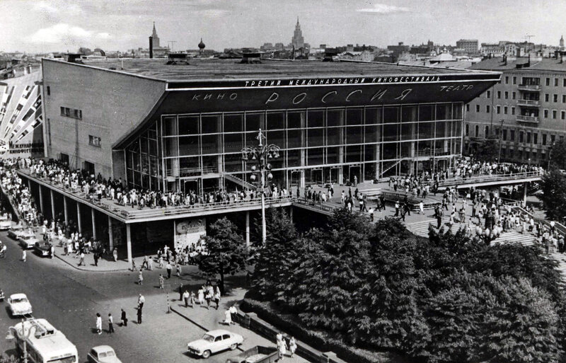 Москва. Кинотеатр