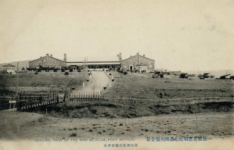 Port Artur Military Museum 01.jpg