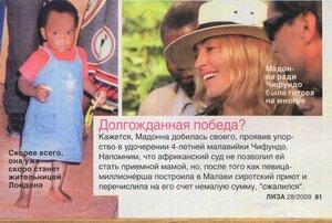 https://img-fotki.yandex.ru/get/3502/19411616.47f/0_10950f_40c0fd20_M.jpg