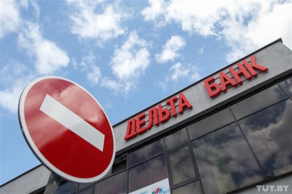 Дело обанкротстве «Дельта Банка» Верховный суд рассмотрит 21августа