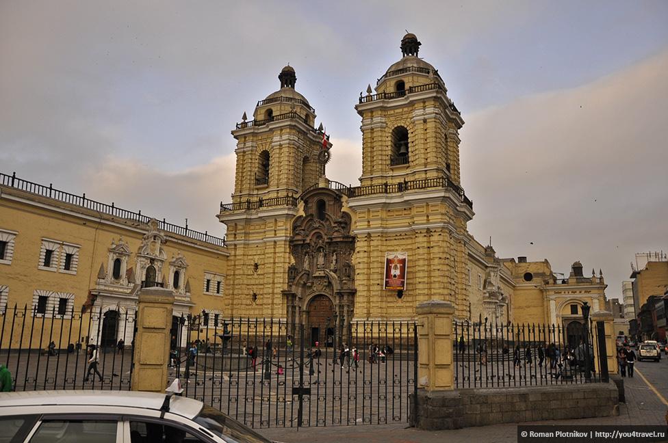 0 160ce4 18ba3d01 orig Пасмурный мегаполис Лима   столица Перу