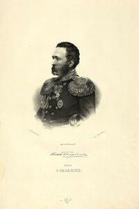 Гагарин Григорий Григорьевич, Князь, Тайный Советник