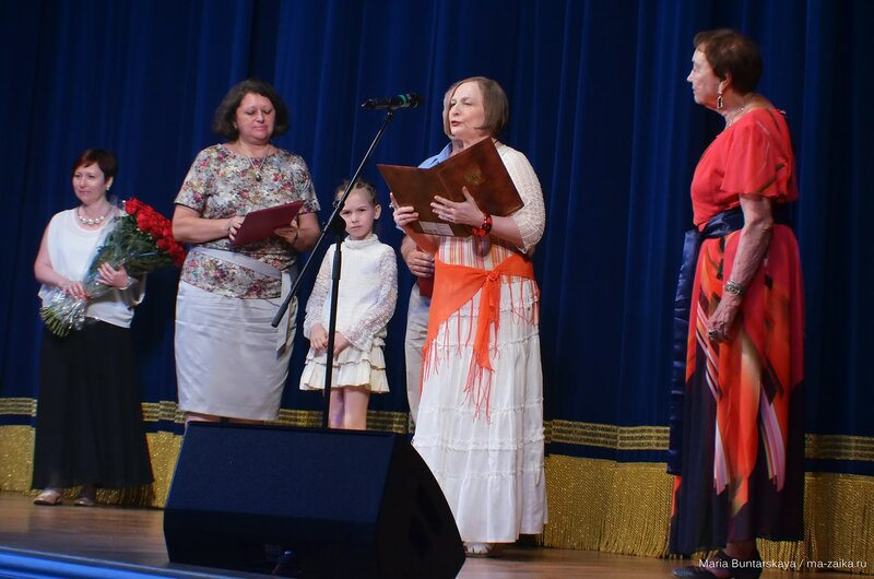 130-летие Радищевского музея, Саратов, филармония им.Шнитке, 24 июня 2015 года