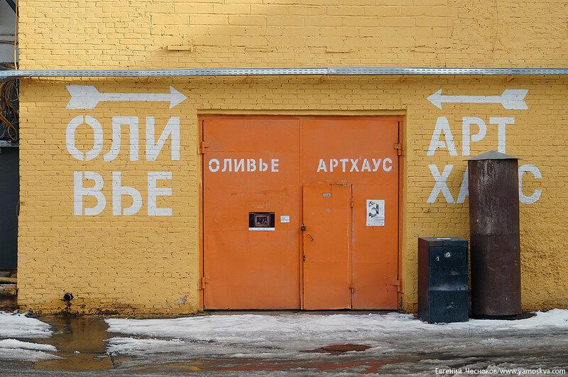 50. Переведеновский. Фабрика. 24.02.16.09..jpg