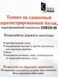 http://img-fotki.yandex.ru/get/3502/alckon.16/0_28595_a648e5fc_S.jpg