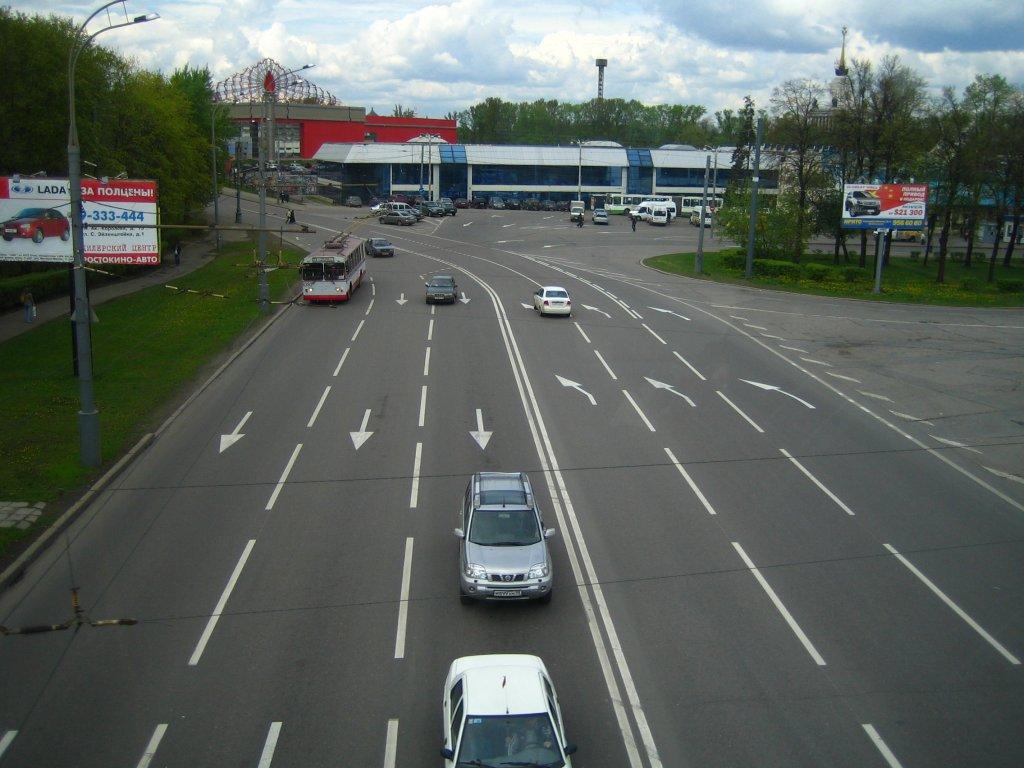 Торговый центр «Останкино»
