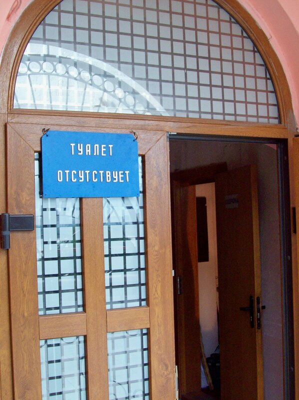 Дверь в служебное помещение под эстрадой Певческого поля