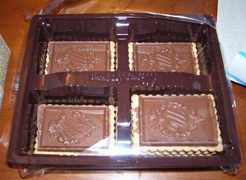 С шоколадом