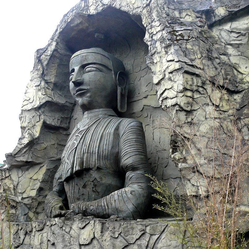 грот с Буддой