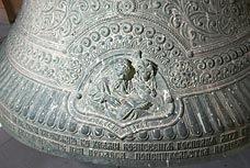 Колокол церкви Вознесения Мастер Ксенофонт Веревкин Фрагмент орнамента