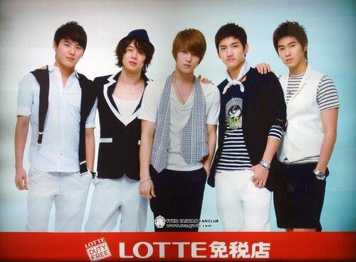Lotte Duty Free Poster 0_26531_e88297e1_L