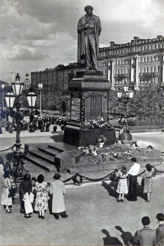 Москва.Памятник А.С.Пушкину