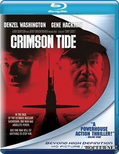 Багровый прилив / Crimson Tide (1995/BDRip/HDRip)