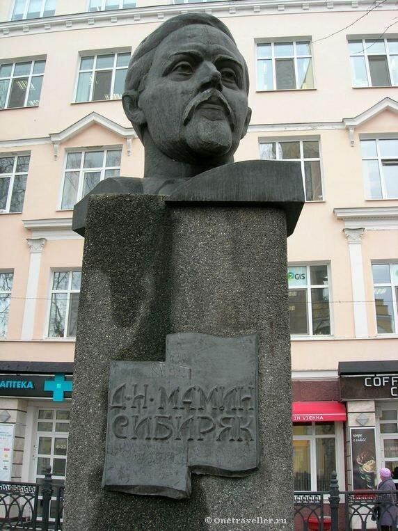 Пермь. Памятник Д.Н. Мамину-Сибиряку (1974 г.)