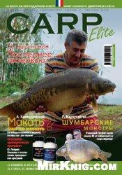 Журнал Carp Elite № 12 2013 г