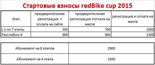 https://img-fotki.yandex.ru/get/3503/316383679.0/0_188ace_e49f43e2_L