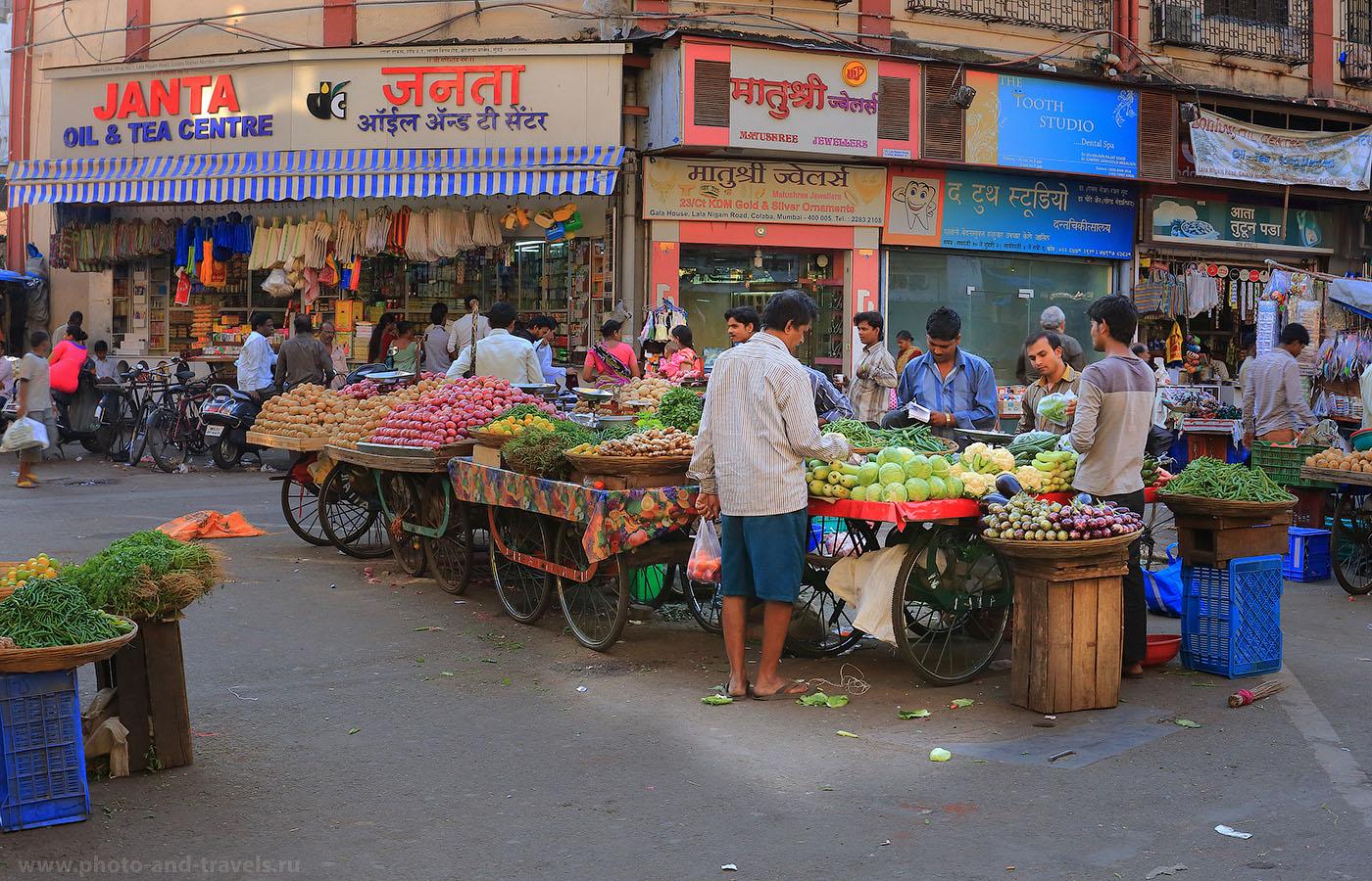 Фото 15. На рынке в Мумбаи. Отзывы туристов о поездках в Индию. (1/40, EV-1, f/14.0, ISO 500, ФР=40)