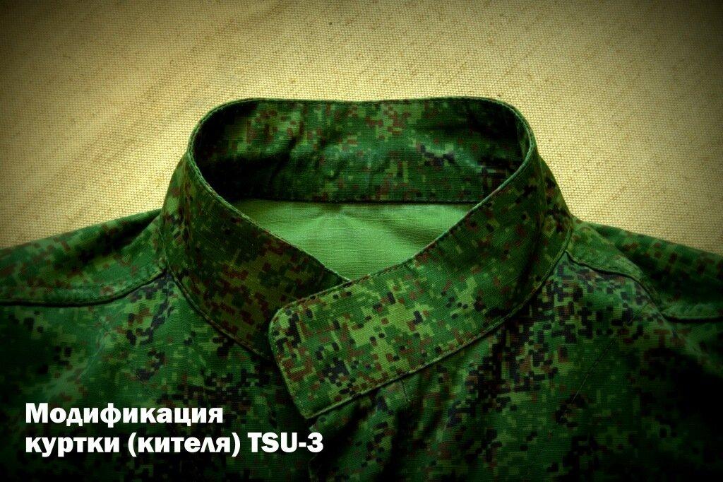 TSU-3.jpg