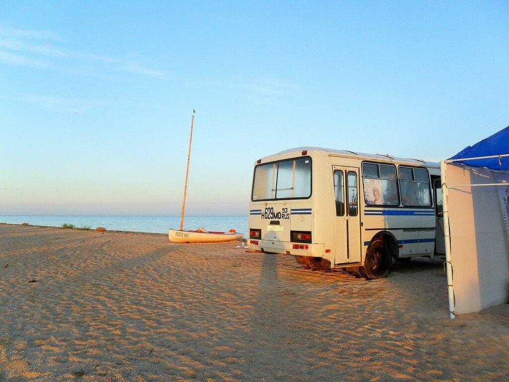 Миг Бытия, утро раннее, у моря, на слёте бардовском 07