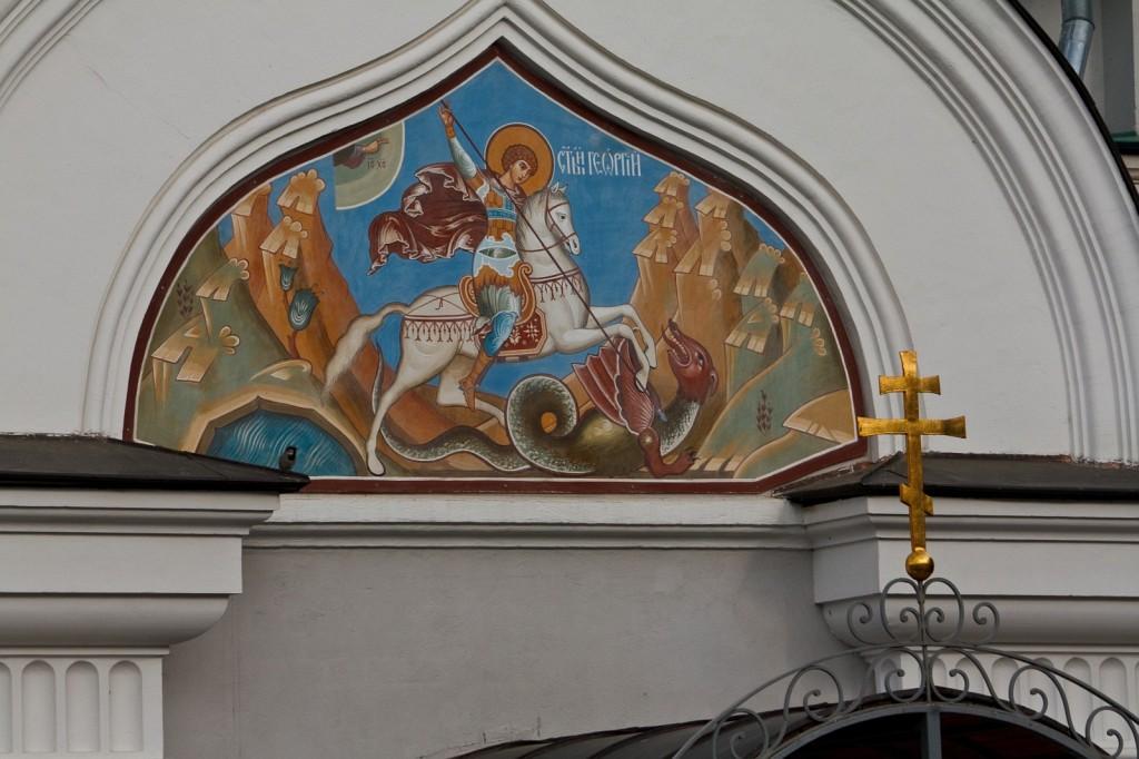 Трапезная церкви Святого Георгияе