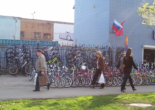 Велосипеды*