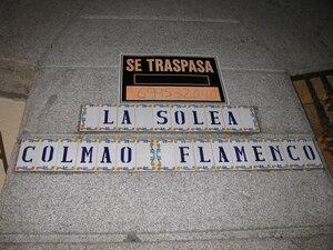 Мадрид. La SOLEÁ