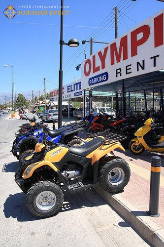 Крит. Транспорт.