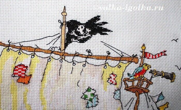 Пиратский корабль 27 мая 09