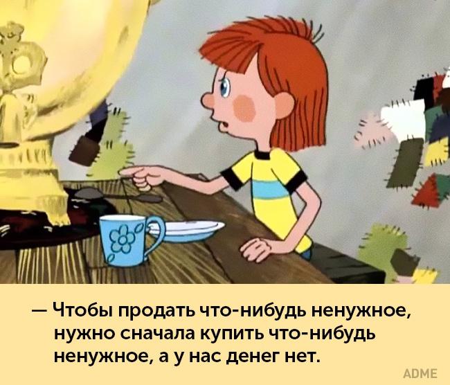 —Яничей. Ясам посебе мальчик. Свой собственный. —Здравствуйте! Возьмите меня ксебе жить. Явам