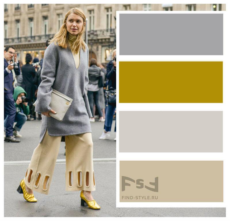 Топ 5 модных сочетаний цветов в одежде 2015, как сочетать цвета в одежде, с чем сочетается серый цвет, с чем сочетается пудровый цвет в одежде