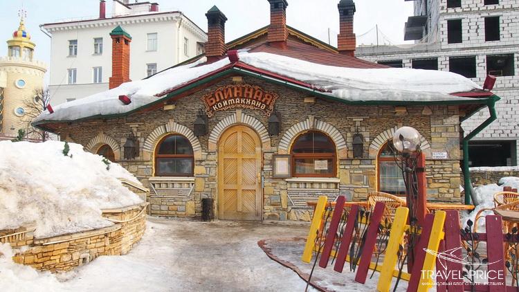 Татарская деревня Блинная