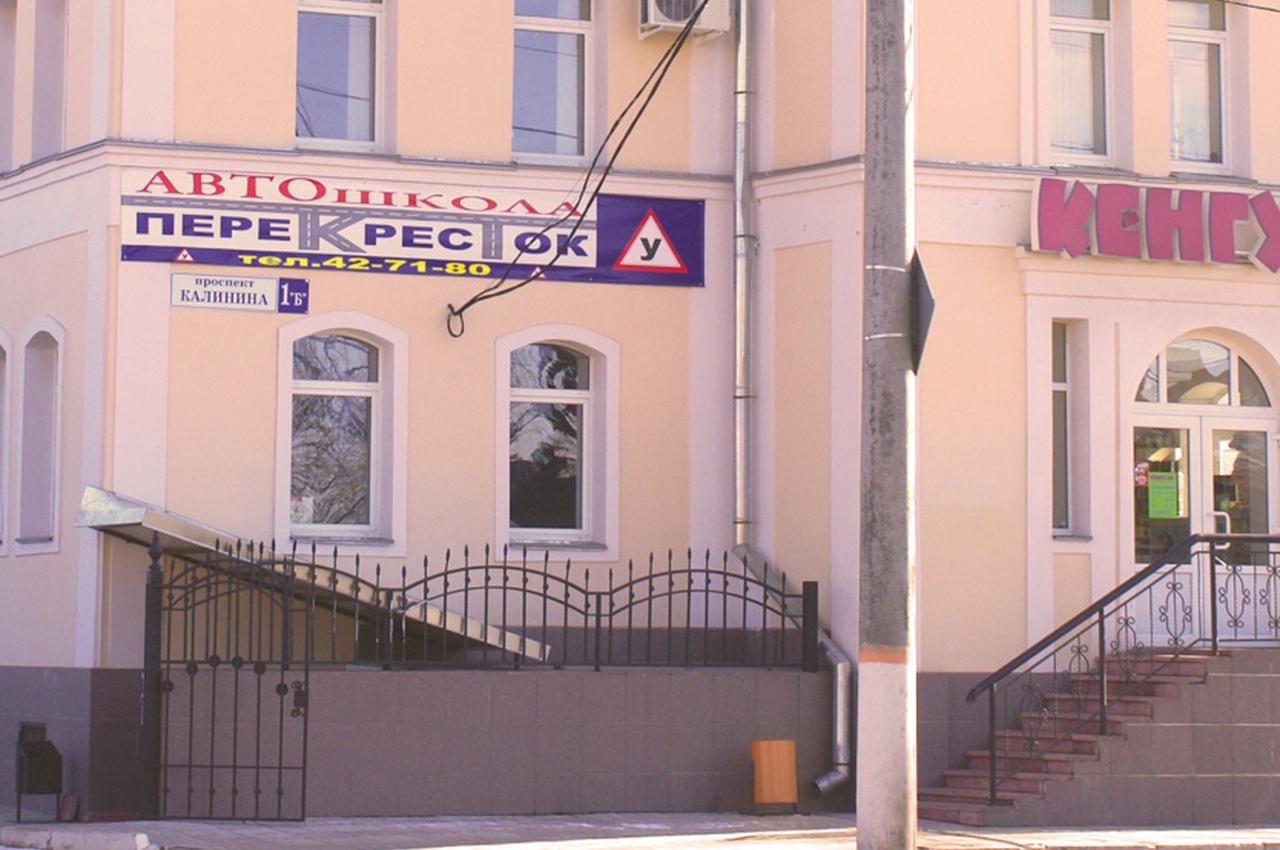 Наша автошкола (фото с сайта Автошкола-69.рф)