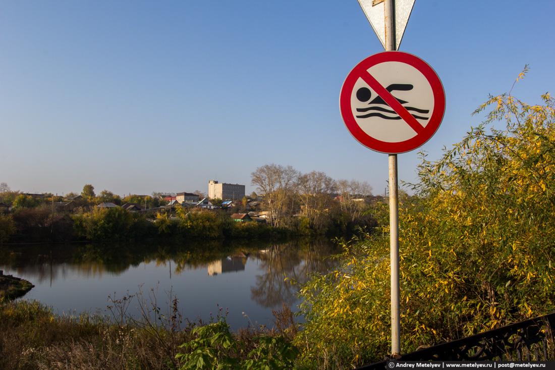 знак - купаться запрещено