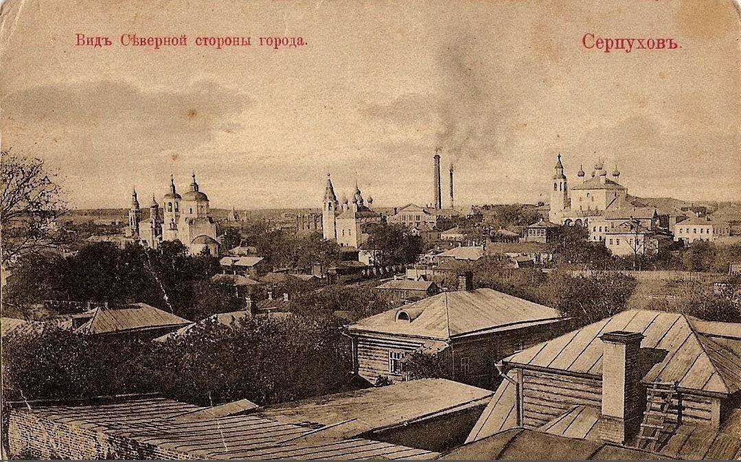 Вид северной стороны города