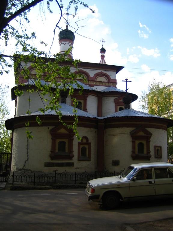 Церковь Трёх Святителей Великих, что на Кулишках