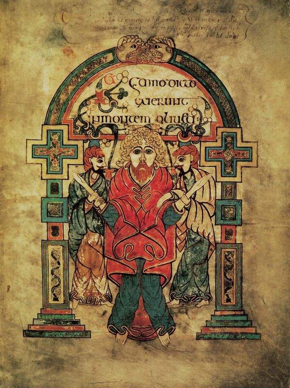 Взятие Христа под стражу
