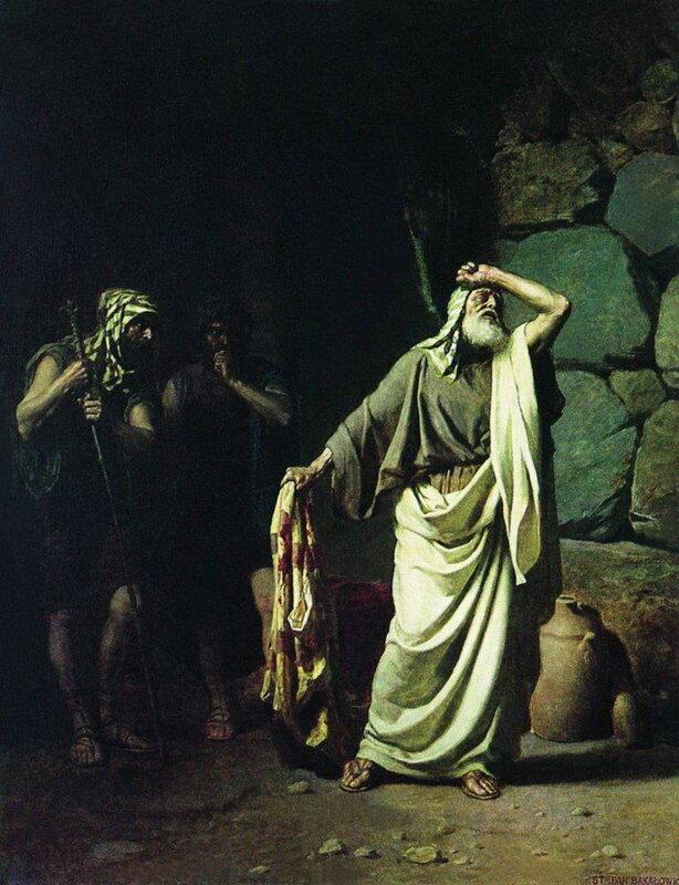Бакалович Степан. Иаков узнает одежду сына своего Иосифа, проданного братьями в Египет. 1880