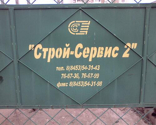 http://img-fotki.yandex.ru/get/3504/r7384.5/0_2847e_b80c534b_L.jpg