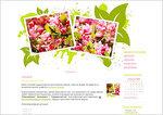 Дизайн для ЖЖ: Весенние цветы (S2). Дизайны для livejournal. Дизайны для Живого журнала. Оформление ЖЖ. Бесплатные стили. Авторские дизайны для ЖЖ