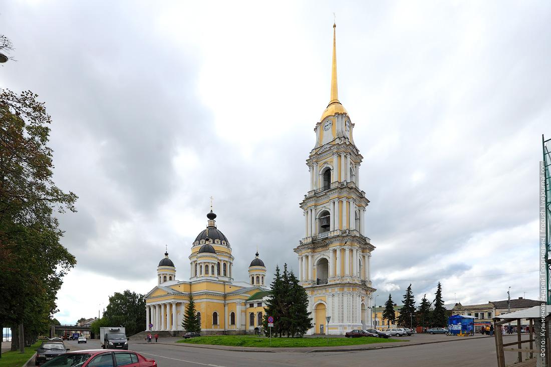 Рыбинск Спасо-Преображенский собор