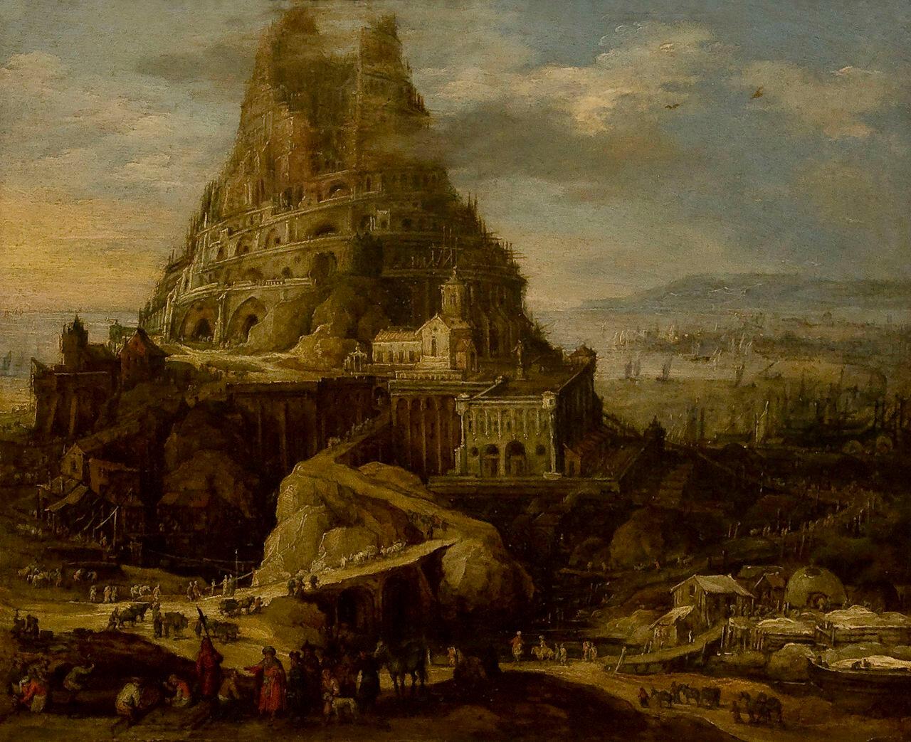 Joos_de_Momper_(1564-1635)_-_Toren_van_Babel_-1595-1605.jpg
