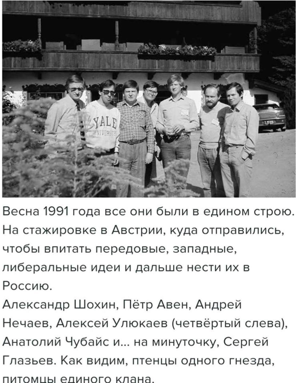 Весна 1991года