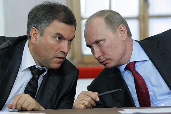 Вячеслав Викторович Володин, Владимир Владимирович Путин