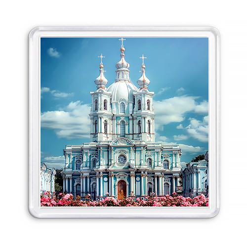 МАГНИТ АКРИЛОВЫЙ / СМОЛЬНЫЙ (арт. 000409)
