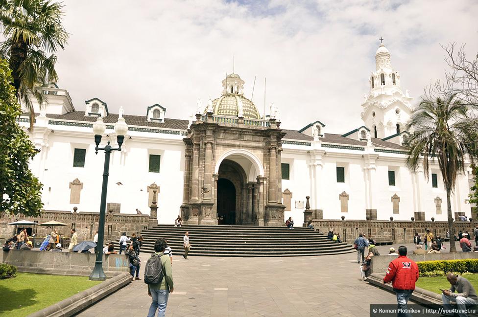 0 14e98a 94e716d3 orig Кито – столица, от которой захватывает дух